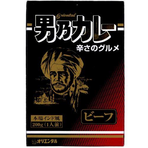 男乃カレー ビーフ