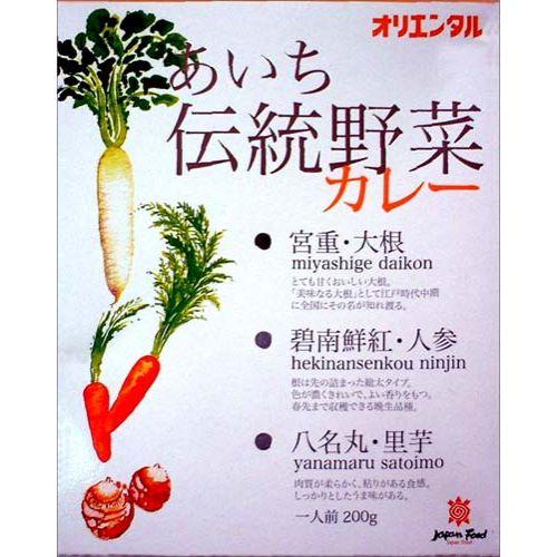 あいち伝統野菜カレー(5個セット)