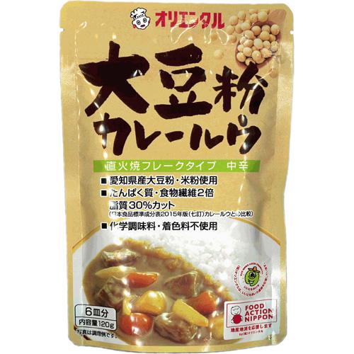 大豆粉カレールウ
