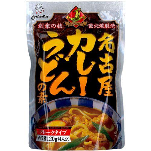 名古屋カレーうどんの素 (フレークタイプ)