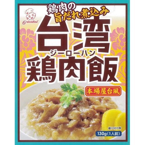 台湾鶏肉飯(ジーローハン)