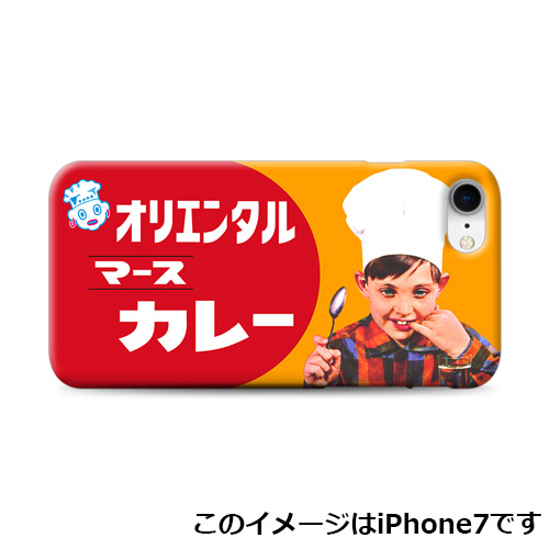 オリジナルスマホケース(マースカレー)<販売終了>