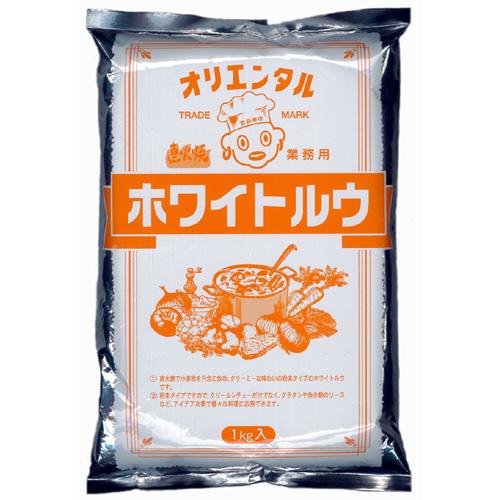 業務用直火焼ホワイトルウ 1kg