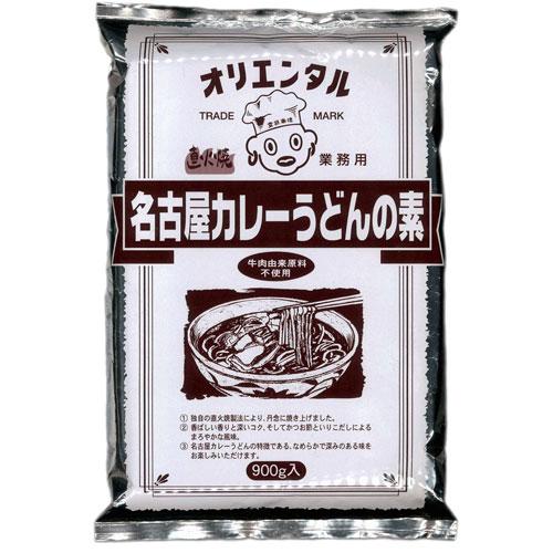 業務用 名古屋カレーうどんの素 900g