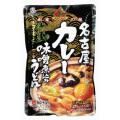 名古屋カレー味噌煮込みうどん レトルトタイプ