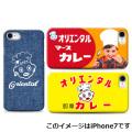 オリジナルスマホケース(iPhone用)