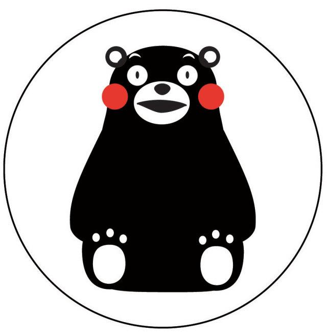 くまモンのよしこさん手作りDeCoシール(丸型全面デコ/)