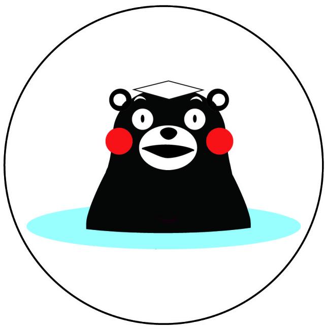くまモンのよしこさん手作りDeCoシール(丸型全面デコ/温泉タイプ)