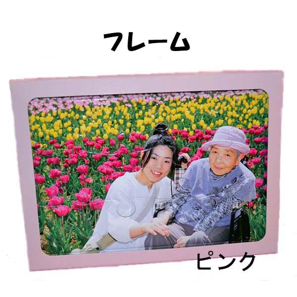 枠付・子供用パズルB5専用紙製カバー