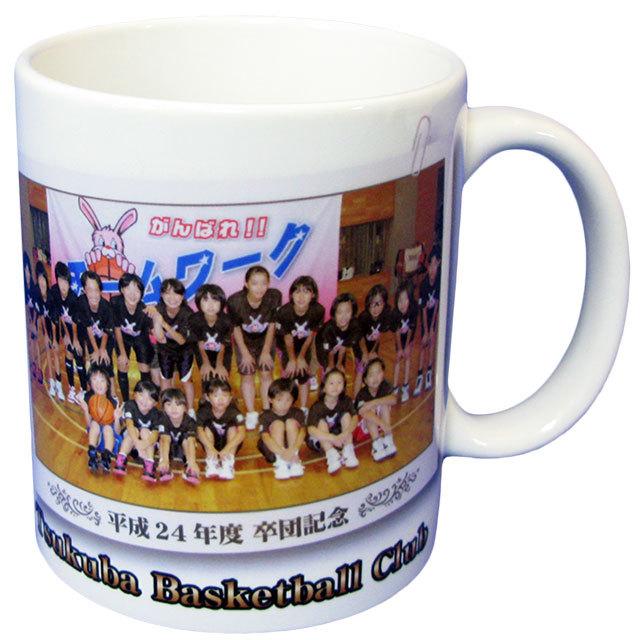 卒団記念マグカップ