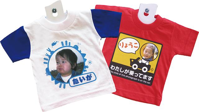 オリジナルチビTシャツ