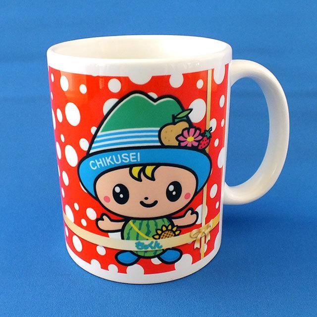 ちっくんマグカップ
