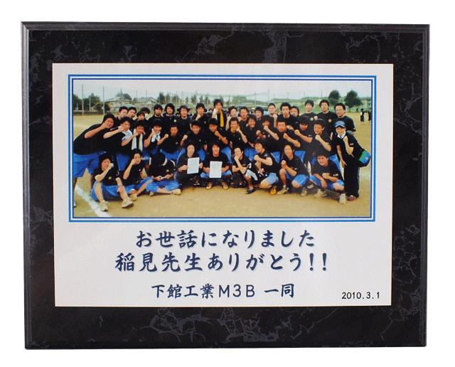 オリジナルメタルフレームA4
