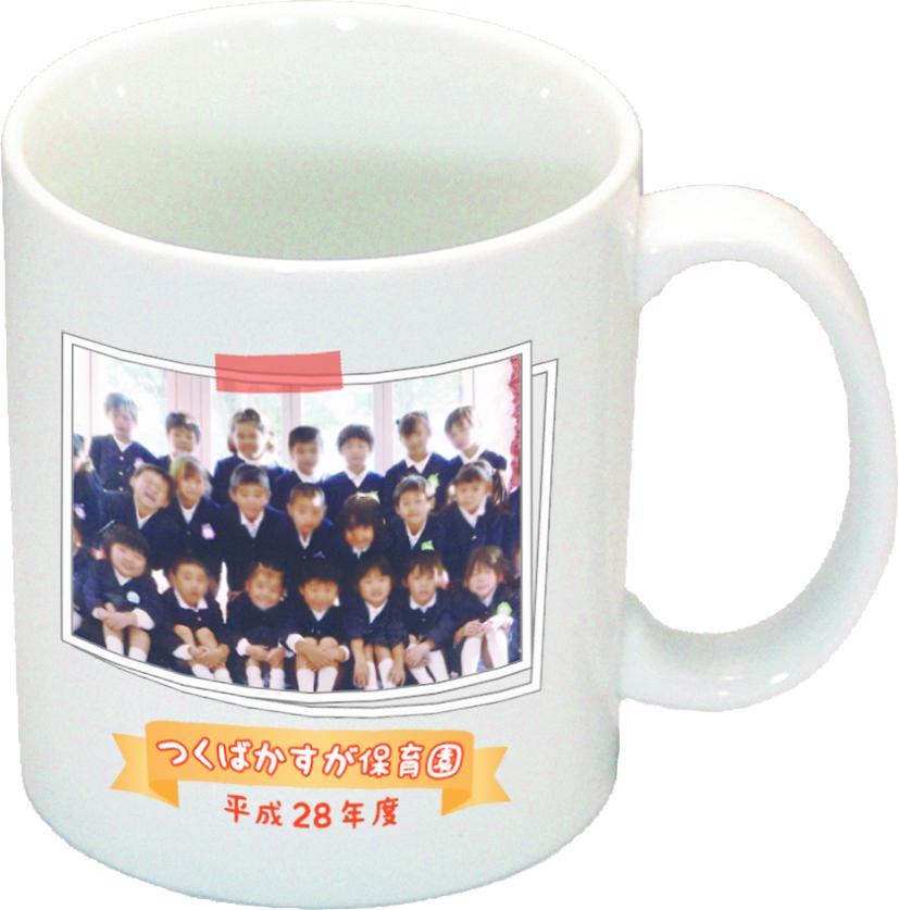 卒園/マグカップ