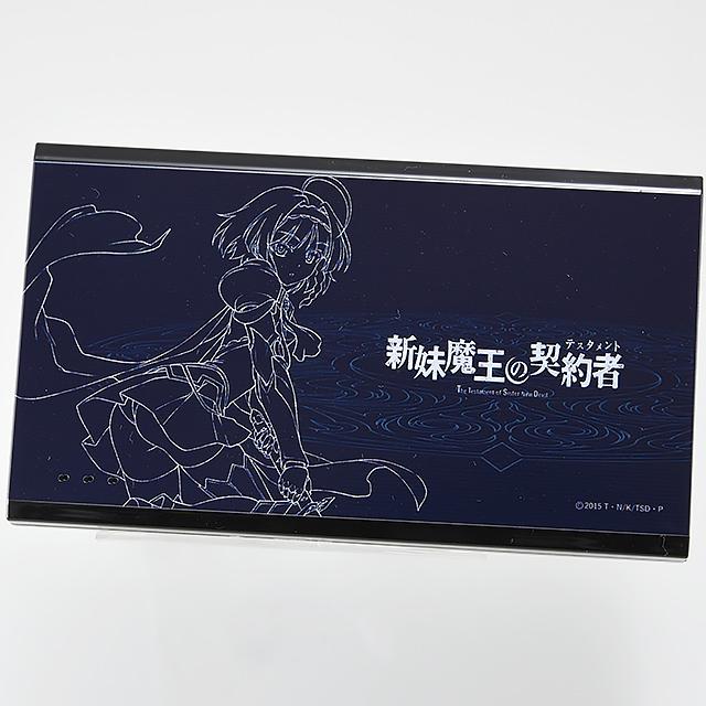 新妹魔王の契約者 商品画像