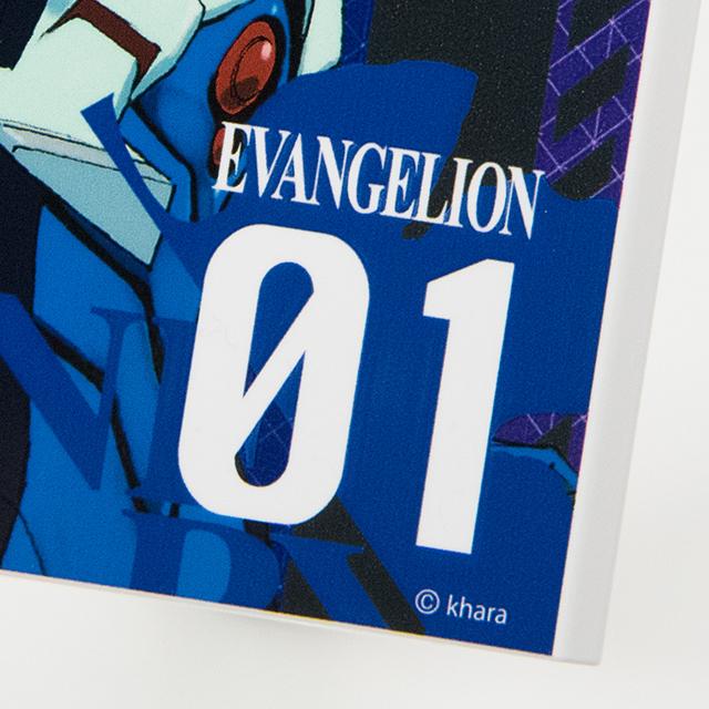 EV6-1-6
