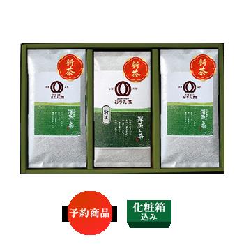 特上深蒸し・ふかみどり深蒸し新茶×2  3本セット