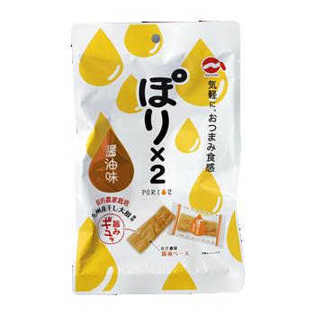 一口漬物(ぽり×2 醤油味)