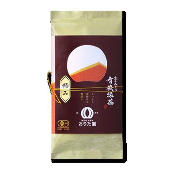 極み おくみどり 有機緑茶