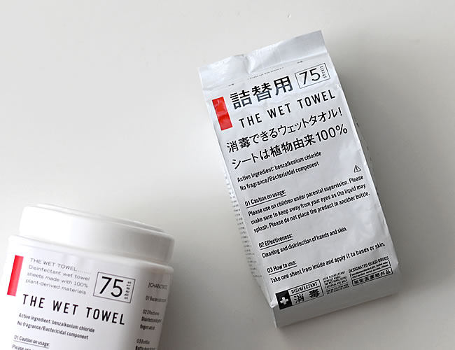 THE WET TOWEL 詰め替え用 75枚入り