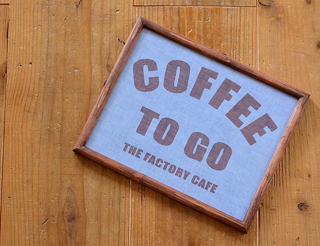 グラフィックフレーム L COFFEE TO GO