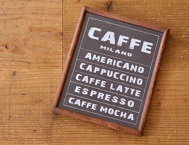 グラフィックフレーム L CAFFE MENU