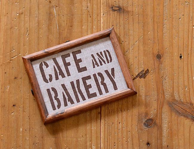 グラフィックフレーム S CAFE & BAKERY