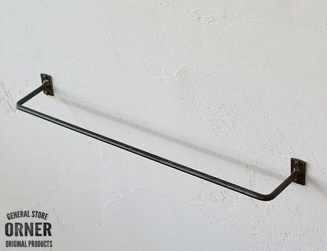 IRON WORK マルチハンガー ディープ 50cm