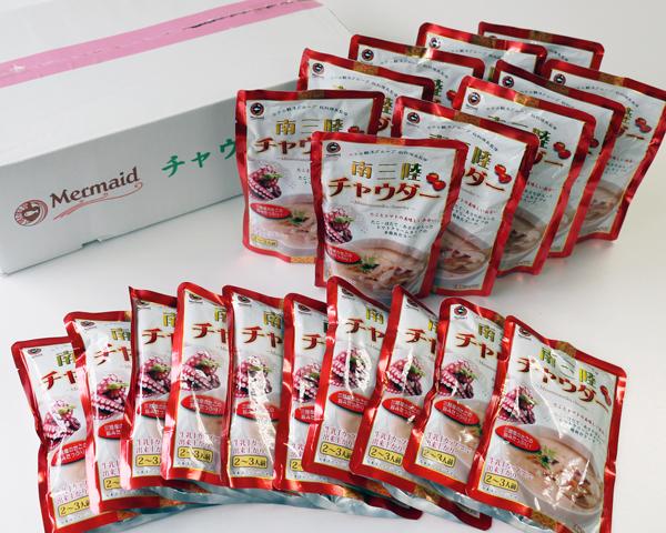 【SK-M-142】箱買いでお得!南三陸チャウダー1箱(20袋入) 送料無料