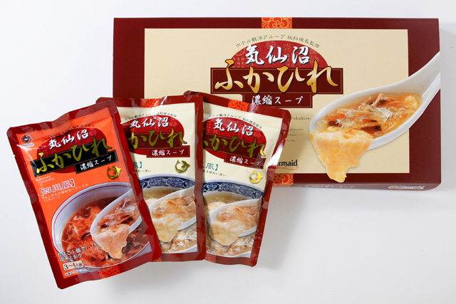 【SK-M-6】気仙沼ふかひれ濃縮スープ化粧箱入り(広東風2袋・四川風1袋) 送料無料