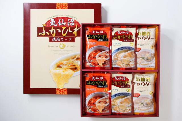 気仙沼ふかひれ濃縮スープ化粧箱入り(広東風・四川風・気仙沼チャウダー 各2袋)