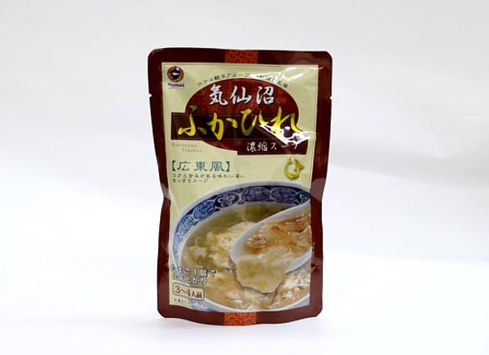 ふかひれスープ広東