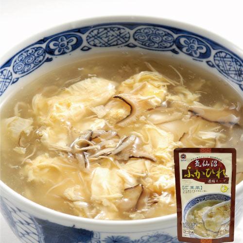 ふかひれ濃縮スープ