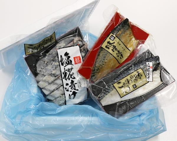 【M-257】敬老の日ギフト 三陸素材の「手造り漬魚」セット 発泡入(3種×各1パックセット)