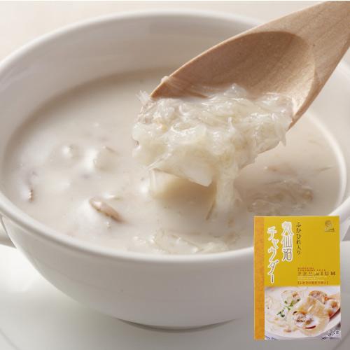 プレミアムスープ