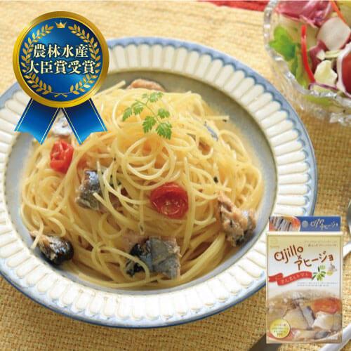 宮城県水産加工品品評会「農林水産大臣賞」さんまとトマトのアヒージョ