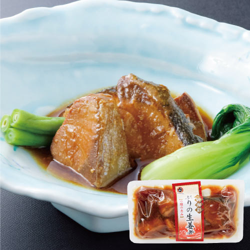 三陸海彩ぶり生姜煮