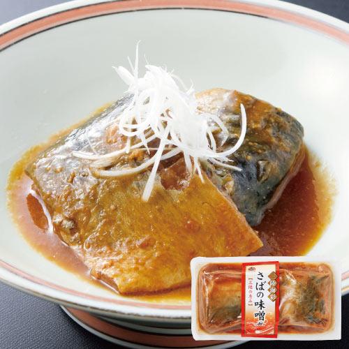 三陸海彩さば味噌煮
