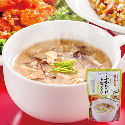 三陸食堂 ふかひれ上湯スープ