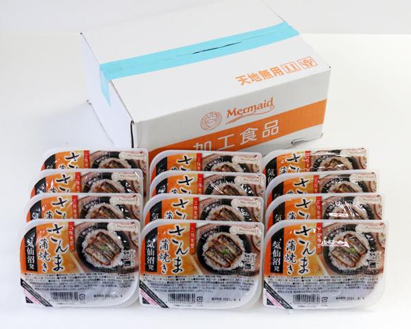 【M-247】箱売り!三陸食堂 さんま蒲焼(120g×12パック入)