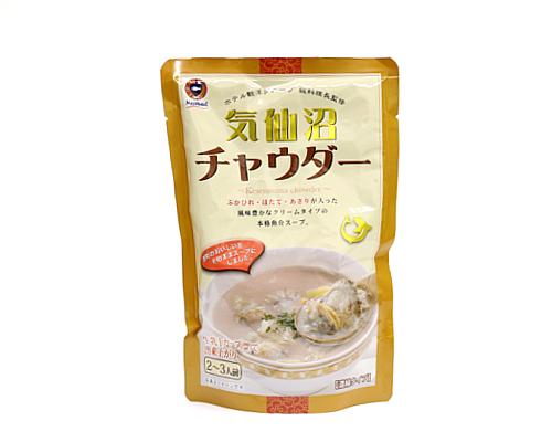 ふかひれスープ気仙沼チャウダー