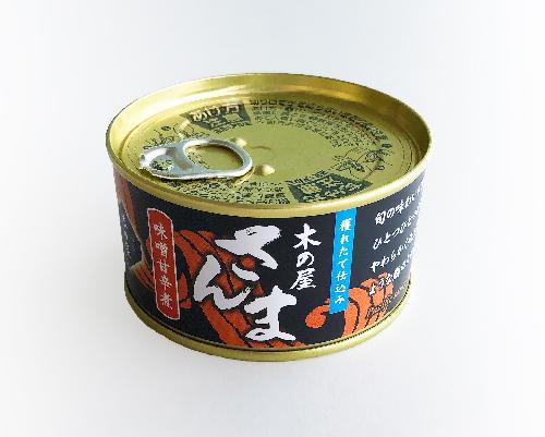 さんま味噌甘辛煮