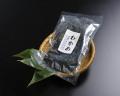 尾形亀雄氏厳選 極上塩蔵わかめ(1袋)