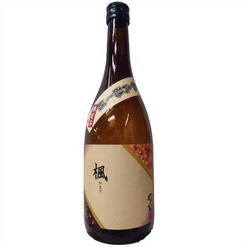 八幡川 楓