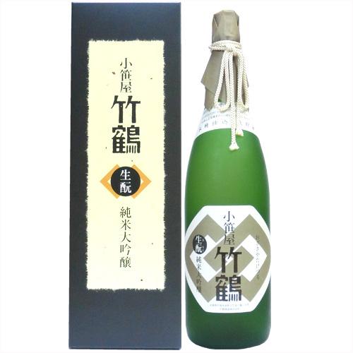 小笹屋竹鶴生もと純米大吟醸原酒