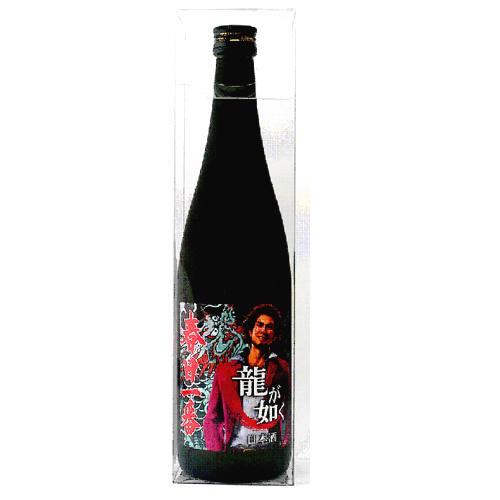 ゲームレジェンズ酒シリーズ 「龍が如く 春日」 720ml