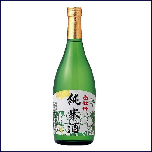 白牡丹 純米酒