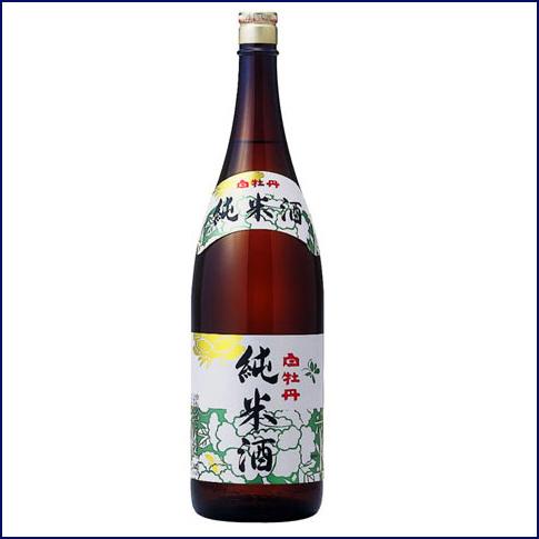 白牡丹 純米酒 1800