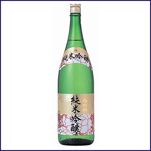 白牡丹 純米吟醸 1800