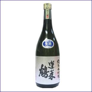 蓬莱鶴 純米大吟醸原酒720